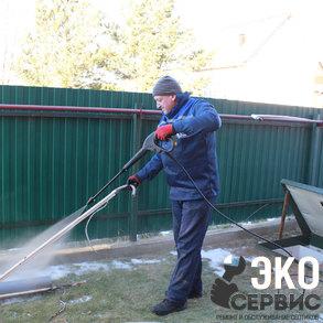 Мастер Владимир 3